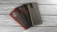 TPU чехол MATT для Samsung Galaxy S20 Plus