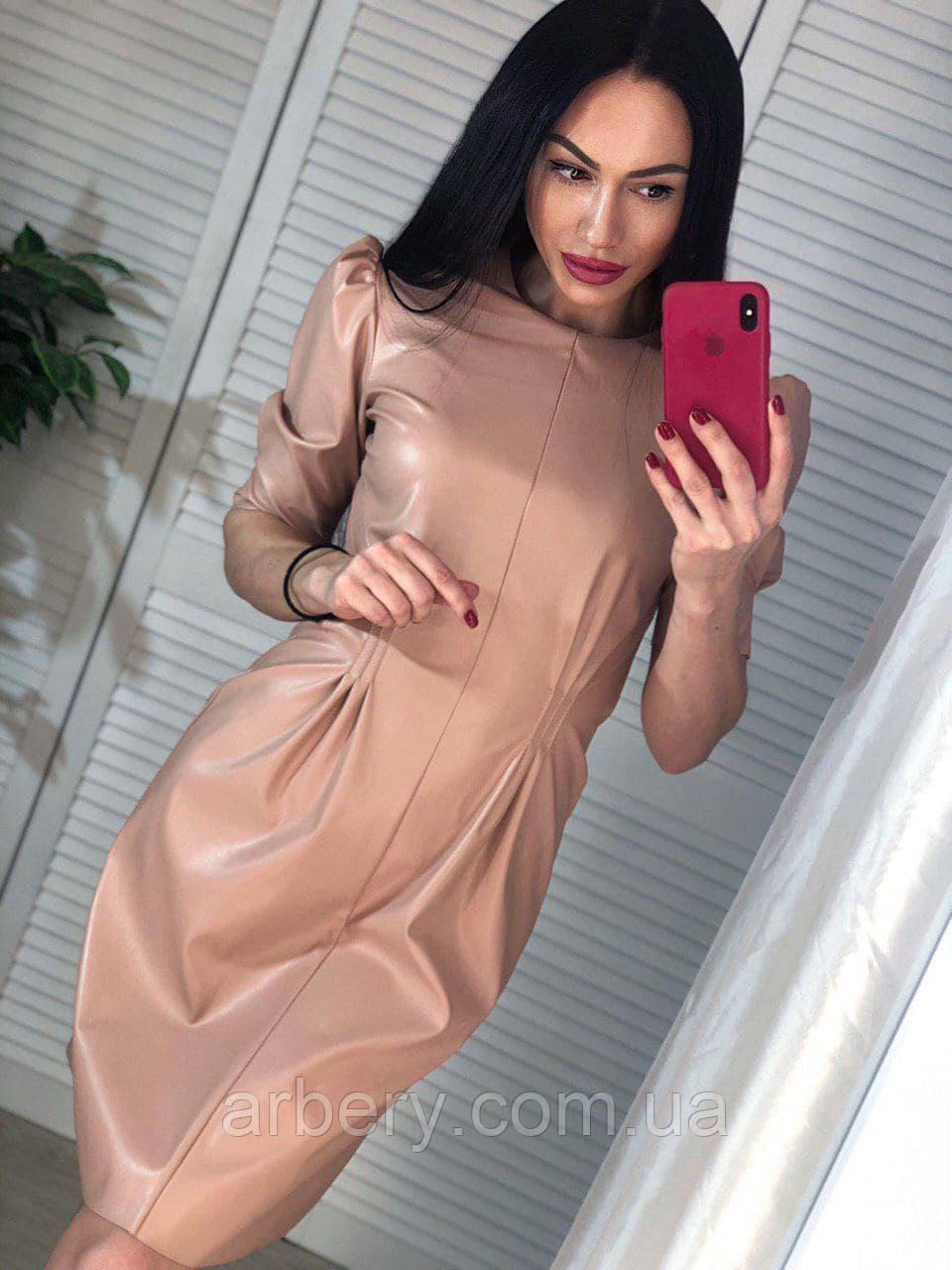 Женское кожаное платье с пышным рукавом