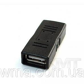 USB3.0 M/M ADAPTER