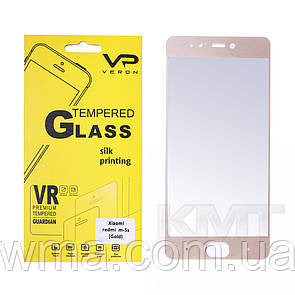 Защитное Стекло Full Cover Half Glue — Xiaomi Mi5S — Gold