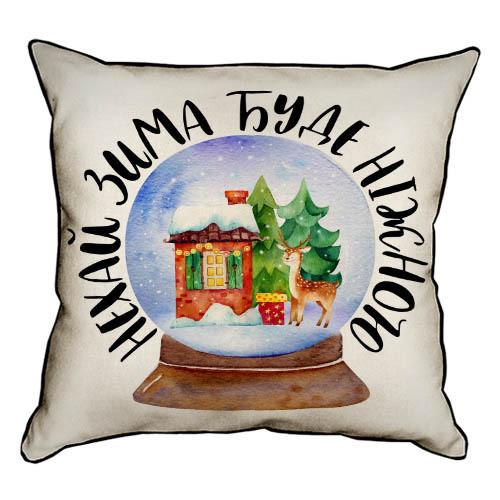 Подушка интерьерная из мешковины Нехай зима буде ніжною 45x45 см (45PHB_21NG003)