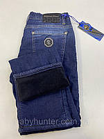 Стрейчеві джинси утеплені