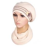 Комплект бере і шарф жіночий в'язаний Kristina ангора колір бежевий, фото 1