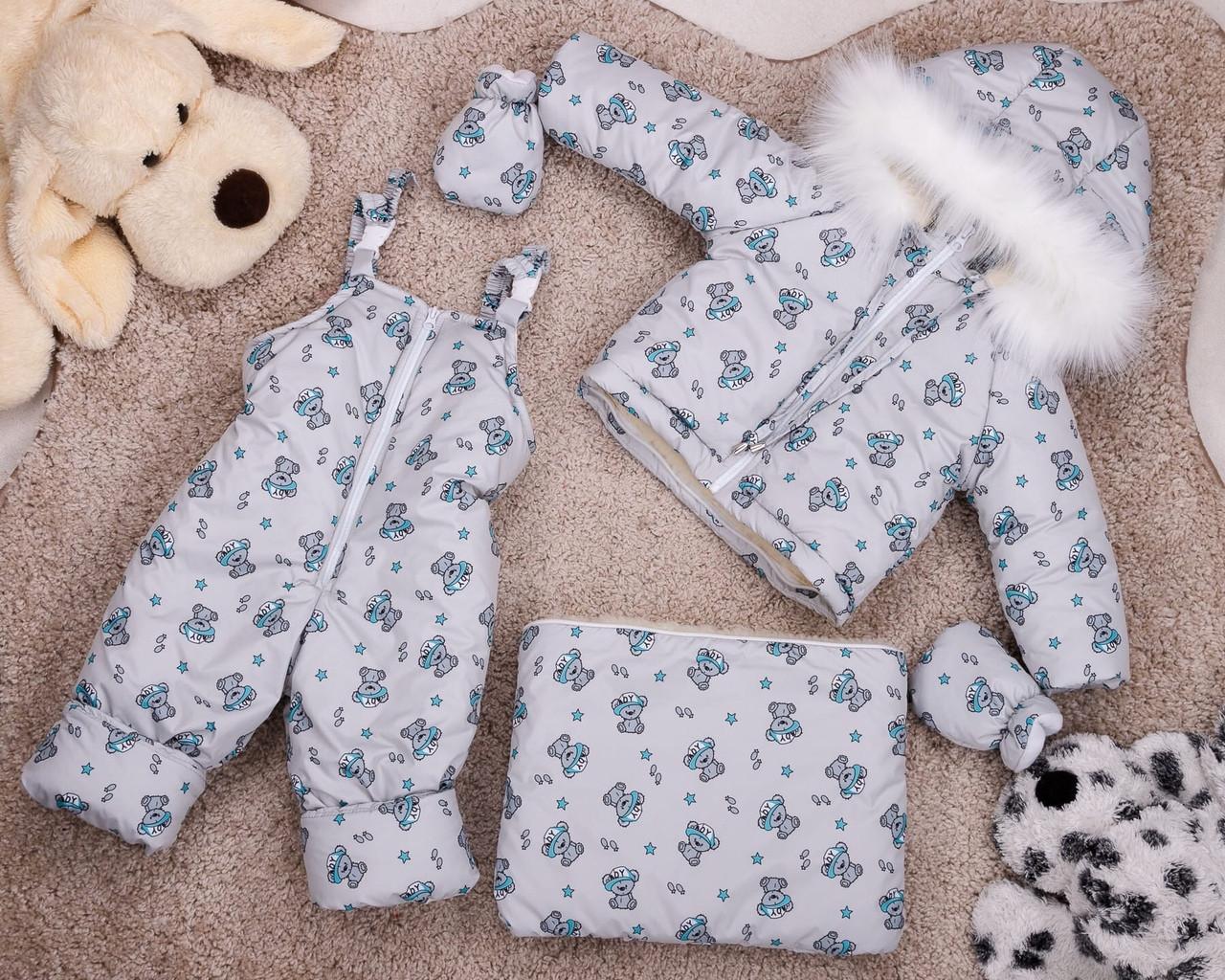 Серый детский комбинезон тройка с принтом мишек для мальчиков