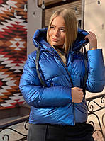 Шикарная зимняя куртка на пуху, фото 1