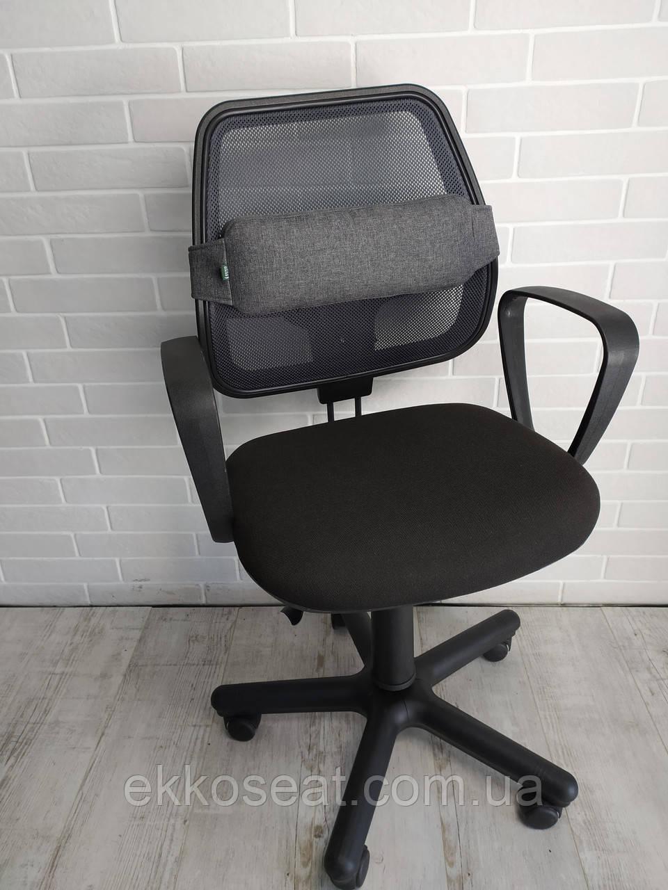 Ортопедичні подушки під спину і поперек EKKOSEAT для офісного крісла