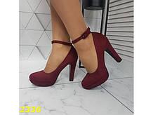 Туфли замшевые с ремешком застежкой марсала 36 р. (2336)