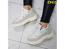 Дутики ботинки зимние на меху белые 36, 39 р. (2343)
