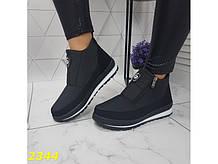 Дутики ботинки зимние на меху черные 36, 38 р. (2344)