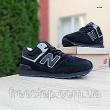 Чоловічі зимові кросівки чорні 574