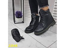 Ботинки зимние на массивной тракторной подошве 36, 41 р. (2346)