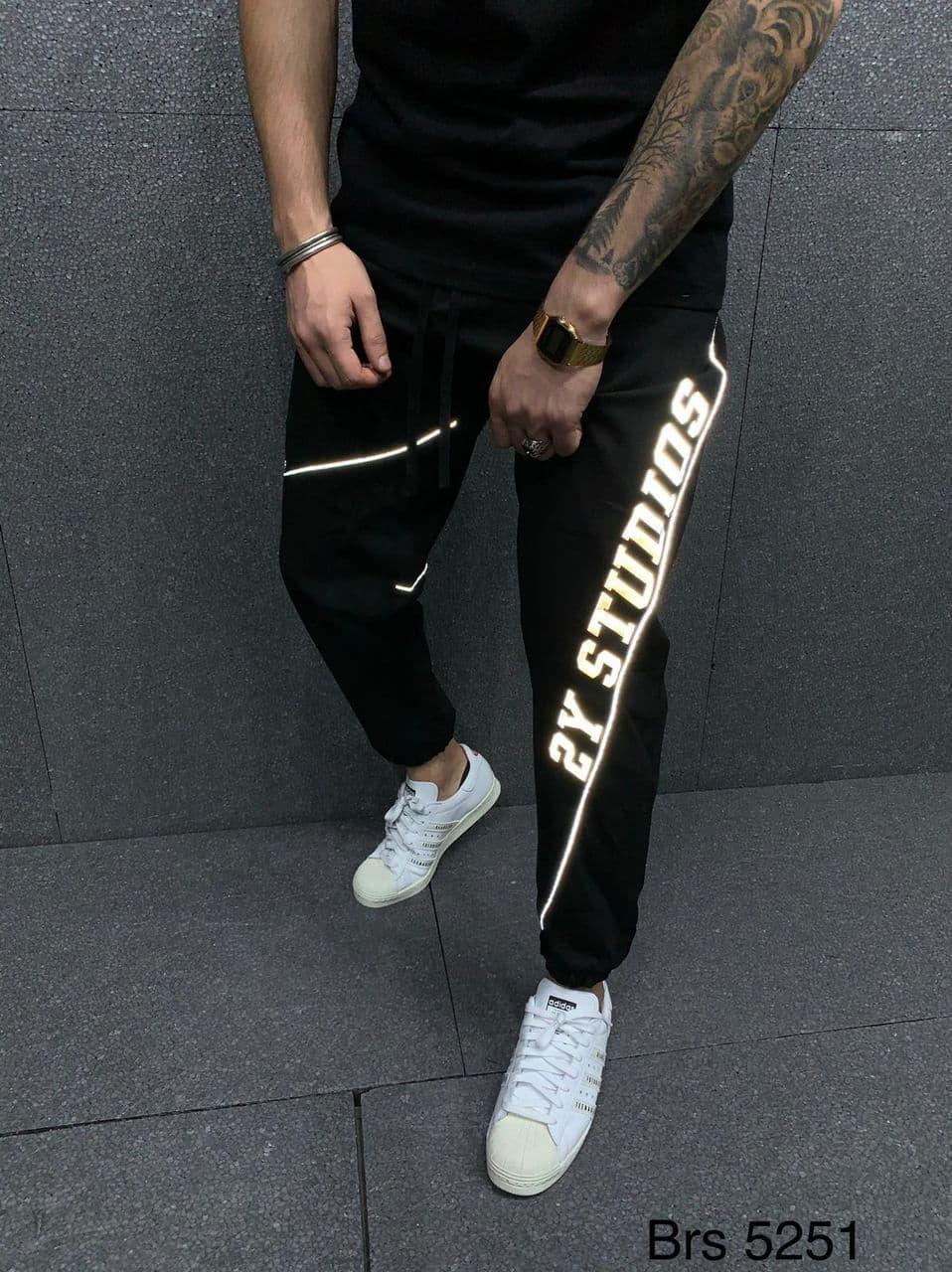 Мужские спортивные штаны 2Y Premium 5251 black reflective