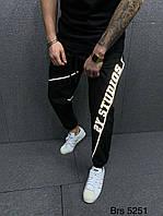 Мужские спортивные штаны 2Y Premium 5251 black reflective, фото 1