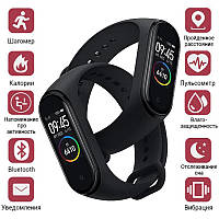 Фитнес-часы М4, смарт браслет smart watch, треккер, сенсорные фитнес часы