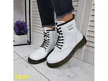 Ботинки на массивной тракторной подошве демисезон белые 36, 37, 38, 39 р. (2347)