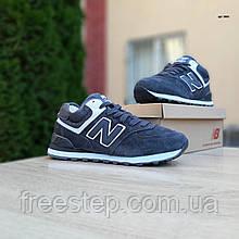 Чоловічі зимові кросівки в стилі New Balance 574 сірі