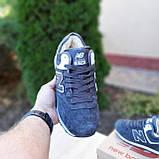 Чоловічі зимові кросівки в стилі New Balance 574 сірі, фото 2