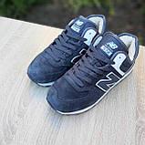 Чоловічі зимові кросівки в стилі New Balance 574 сірі, фото 3