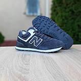 Чоловічі зимові кросівки в стилі New Balance 574 сірі, фото 5