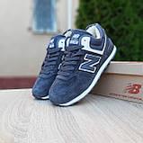 Чоловічі зимові кросівки в стилі New Balance 574 сірі, фото 6