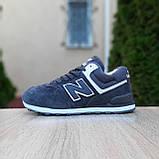 Чоловічі зимові кросівки в стилі New Balance 574 сірі, фото 7