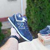 Чоловічі зимові кросівки в стилі New Balance 574 сірі, фото 9