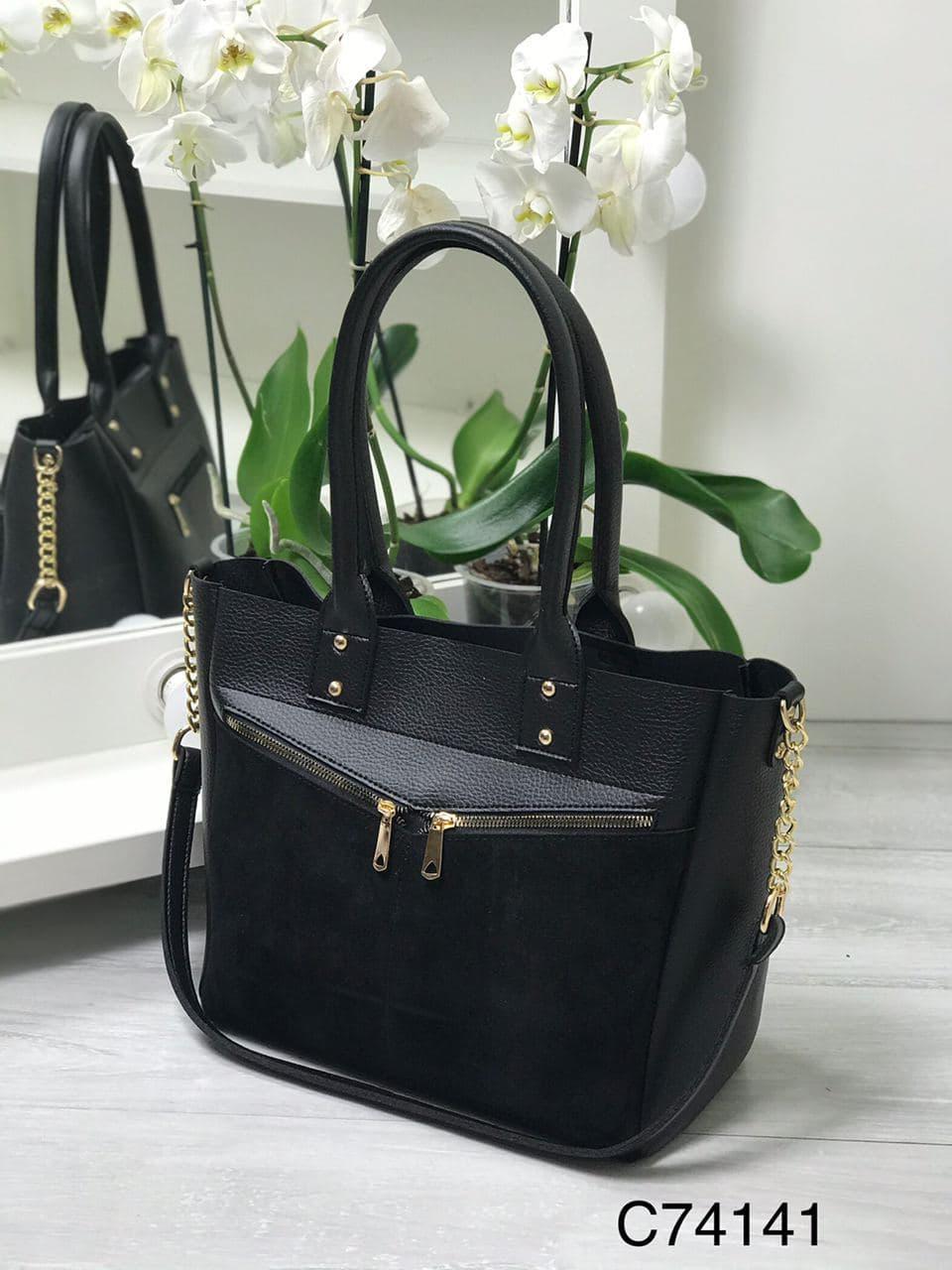 Женская сумка С74141 черная