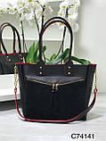 Женская сумка С74141 черная, фото 4
