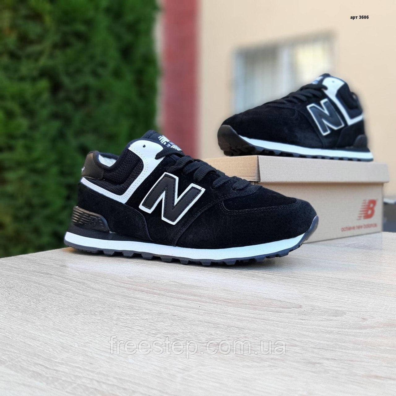 Мужские зимние кроссовки в стиле New Balance 574 черные с белым