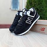 Мужские зимние кроссовки в стиле New Balance 574 черные с белым, фото 2