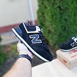 Мужские зимние кроссовки в стиле New Balance 574 черные с белым, фото 3