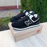 Мужские зимние кроссовки в стиле New Balance 574 черные с белым, фото 4