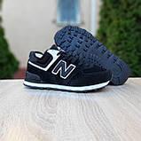 Мужские зимние кроссовки в стиле New Balance 574 черные с белым, фото 7
