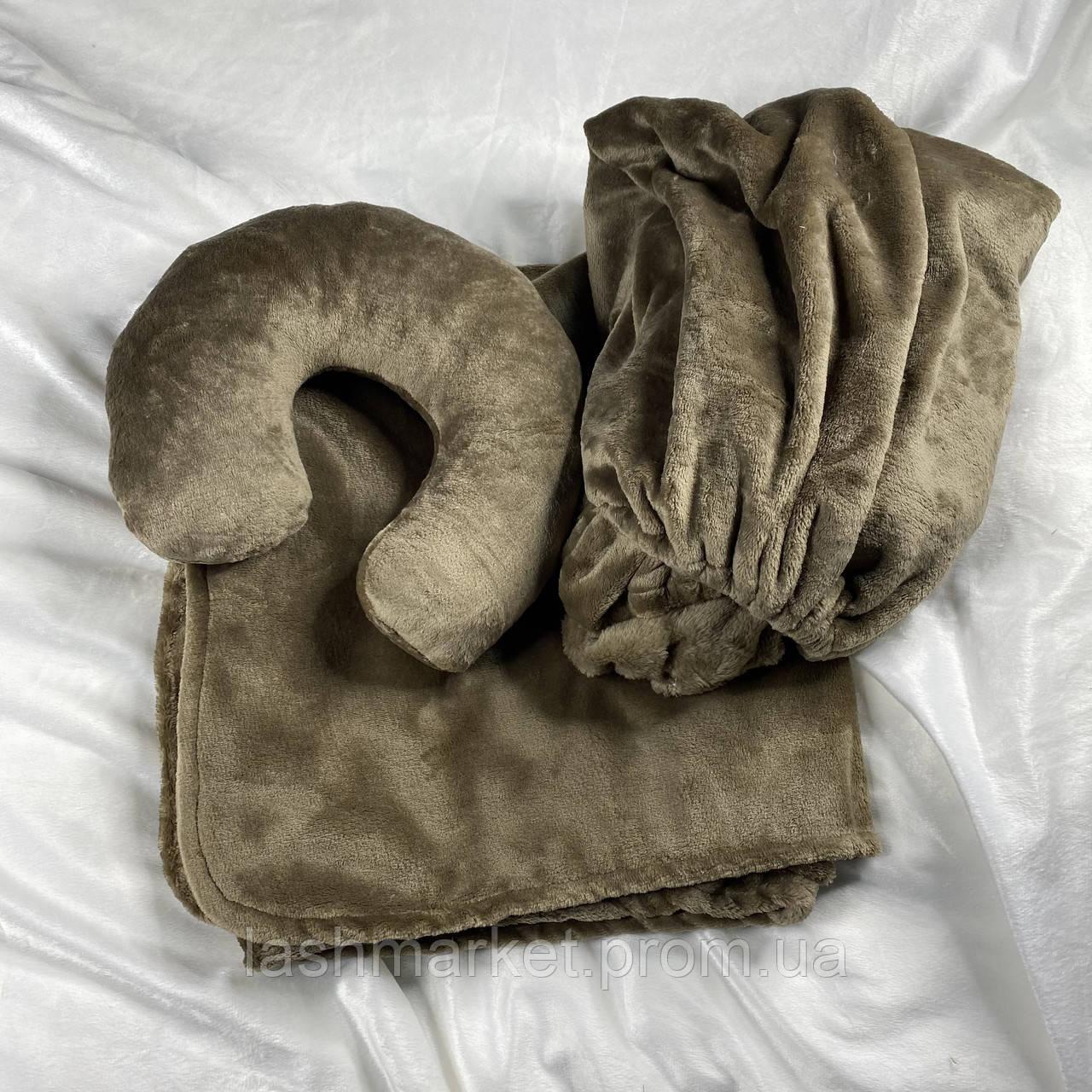 Набір 3в1: чохол на кушетку, плед, подушка ТЕМНА ПУДРА