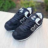Мужские зимние кроссовки в стиле New Balance 574 черные с белым, фото 8