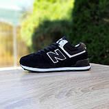 Мужские зимние кроссовки в стиле New Balance 574 черные с белым, фото 9