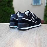 Мужские зимние кроссовки в стиле New Balance 574 черные с белым, фото 10