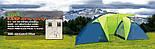Палатка шестиместная GreenCamp 1002, фото 3