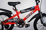 "Детский велосипед Nexx Boy 16"", фото 5"