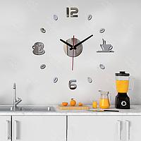 "Настенные часы на кухню с зеркальным 3D эффектом ""Coffee"" - необычные настенные часы стикеры 50 х 50 см"