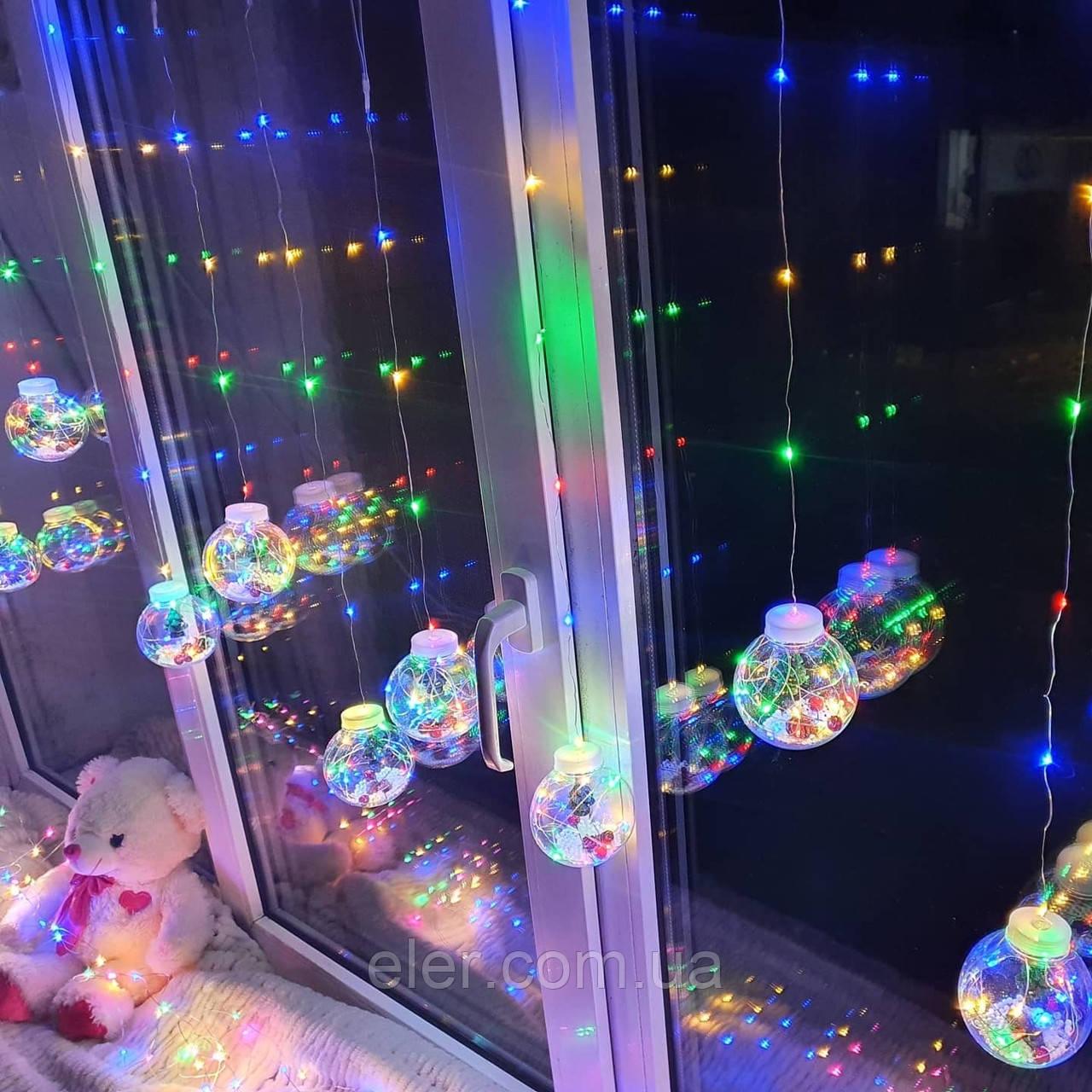 Гірлянда штора кульки роси 3м