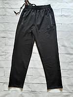 Демисезонные мужские брюки спортивные TR M, XL, XXL.