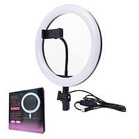 Лед лампа для селфи Ring Fill Light 26 см, светодиодное led кольцо (світлове кільце для селфі)