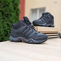 Мужские зимние кроссовки в стиле Adidas Swift Terrex серые с черным