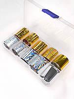 Фольга для дизайна ногтей, золотая и серебренная, набор 10 шт.