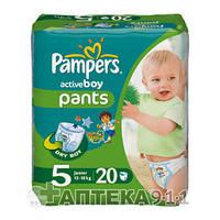Подгузники для детей PAMPERS Active Baby (Памперс Актив Бэби) Boy Junior (Юниор) 5 для мальчиков от 12 до 18 кг 20 шт