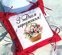 Подарок на день рождения, подушка с надписью, габардин