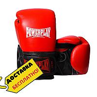 Боксерские перчатки кожаные для тренировок и спаррингов на липучке PowerPlay Красный (PP_3015) 10 унций, фото 1