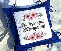 Подушка с принтом, подарок крестному