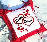 Именная подушка, подарок для влюбленных